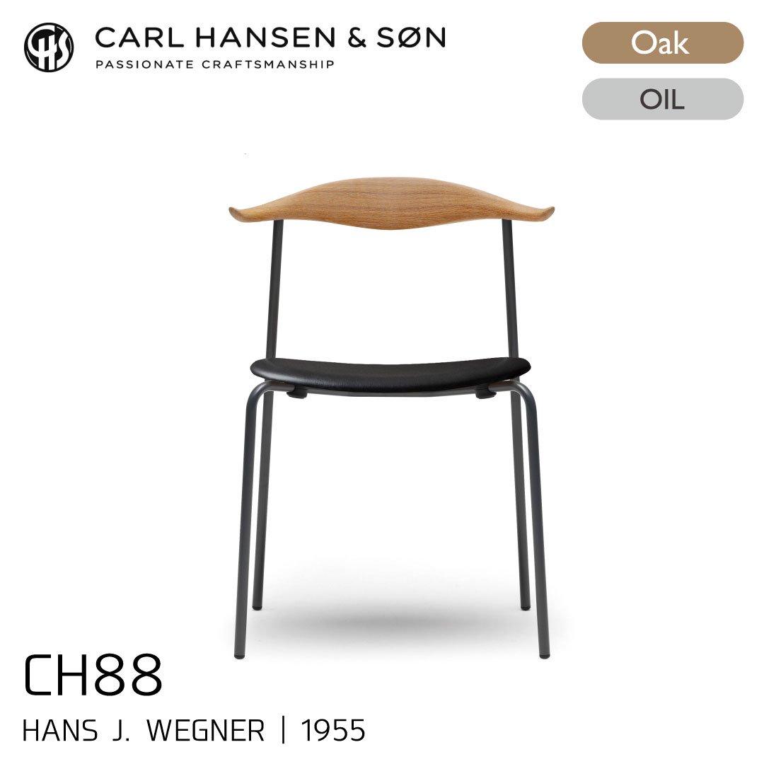 カールハンセン&サン CH88P/オーク材・オイルフィニッシュ・ブラックフレーム・ブラックレザー Thor301