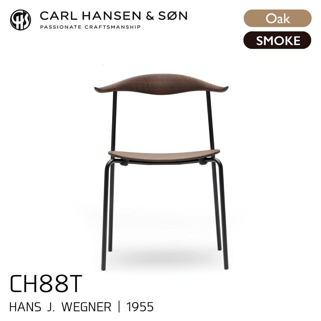 カールハンセン&サン CH88T/オーク材・スモークドステイン・ブラックフレーム