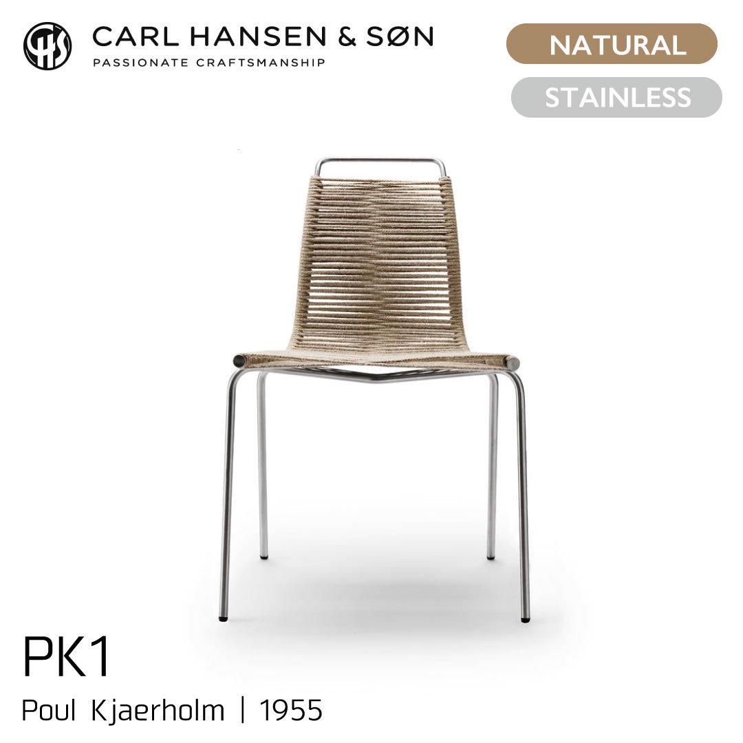カールハンセン&サン PK1/ステンレスフレーム/フラックハリヤード・ナチュラル