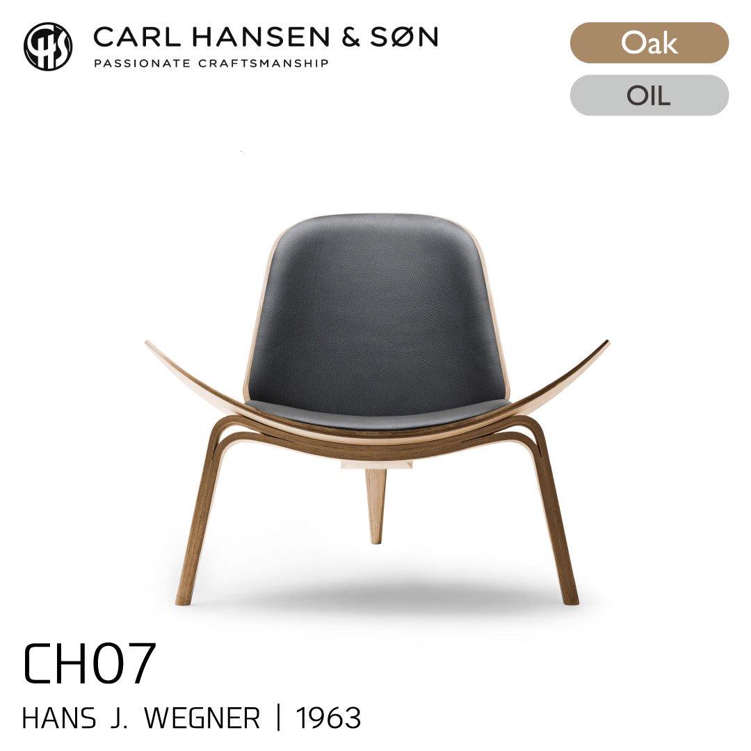 カールハンセン&サン CH07/シェルチェア オーク材・オイルフィニッシュ・ブラックレザー Thor301