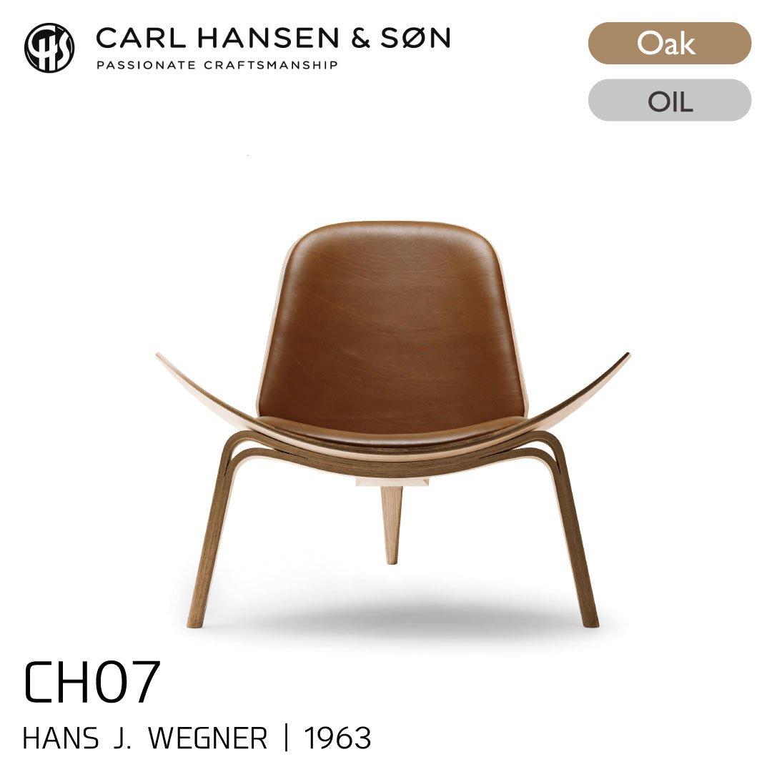 カールハンセン&サン CH07/シェルチェア オーク材・オイルフィニッシュ・ダークブラウンレザー Thor306