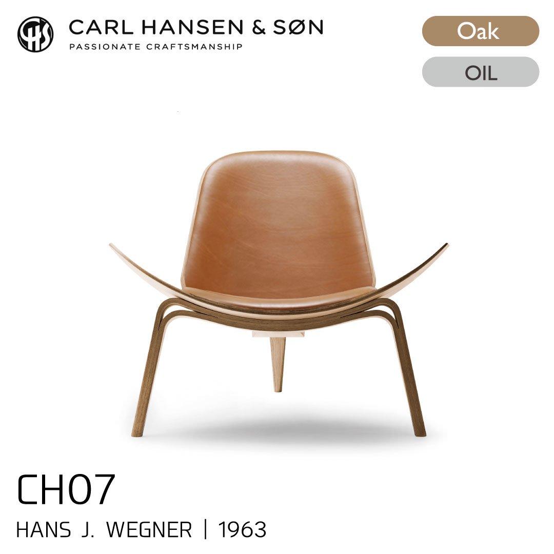 カールハンセン&サン CH07/シェルチェア オーク材・オイルフィニッシュ・ライトブラウンレザー Thor307