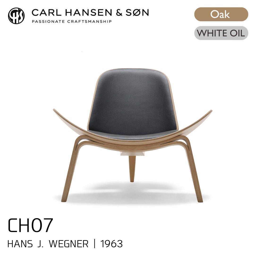 カールハンセン&サン CH07/シェルチェア オーク材・ホワイトオイルフィニッシュ・ブラックレザー Thor301