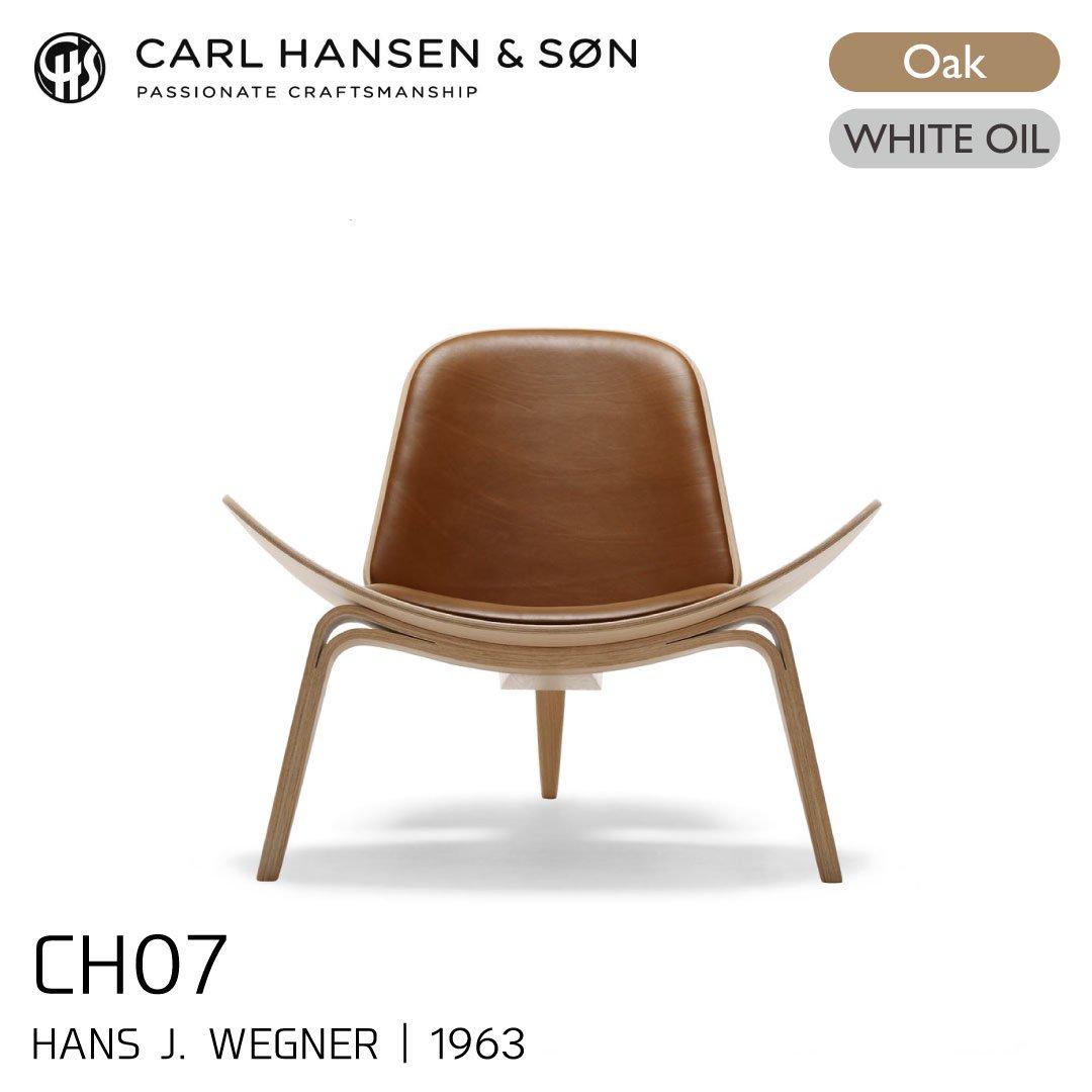 カールハンセン&サン CH07/シェルチェア オーク材・ホワイトオイルフィニッシュ・ダークブラウンレザー Thor306