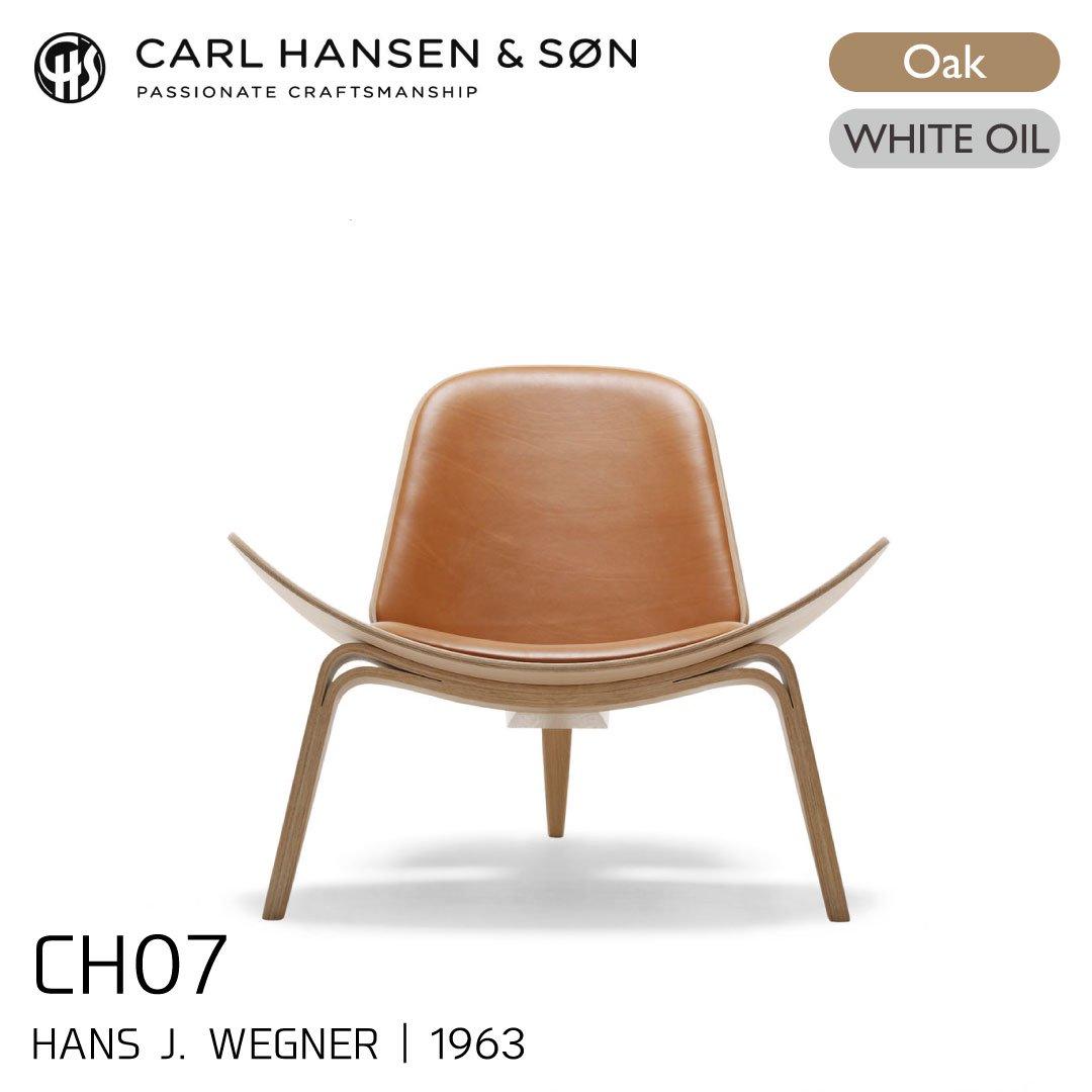 カールハンセン&サン CH07/シェルチェア オーク材・ホワイトオイルフィニッシュ・ライトブラウンレザー Thor307