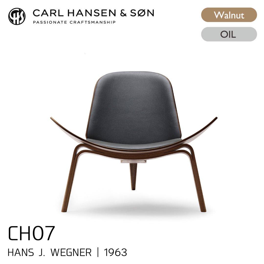 カールハンセン&サン CH07/シェルチェア ウォルナット材・オイルフィニッシュ・ブラックレザー Thor301
