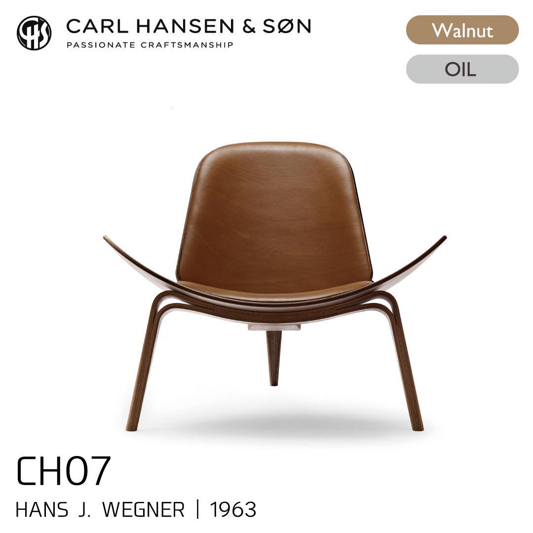 カールハンセン&サン CH07/シェルチェア ウォルナット材・オイルフィニッシュ・ダークブラウンレザー Thor306