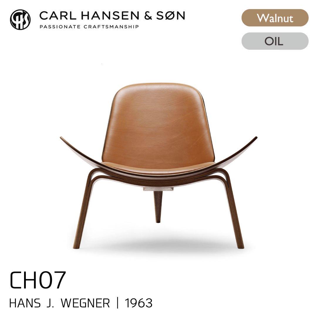 カールハンセン&サン CH07/シェルチェア ウォルナット材・オイルフィニッシュ・ライトブラウンレザー Thor307