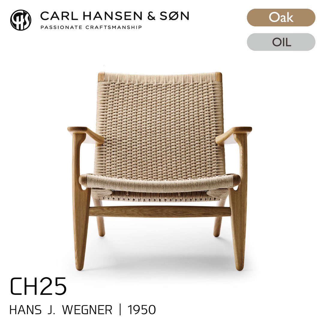 カールハンセン&サン CH25/オーク材・オイルフィニッシュ・ナチュラルペーパーコード
