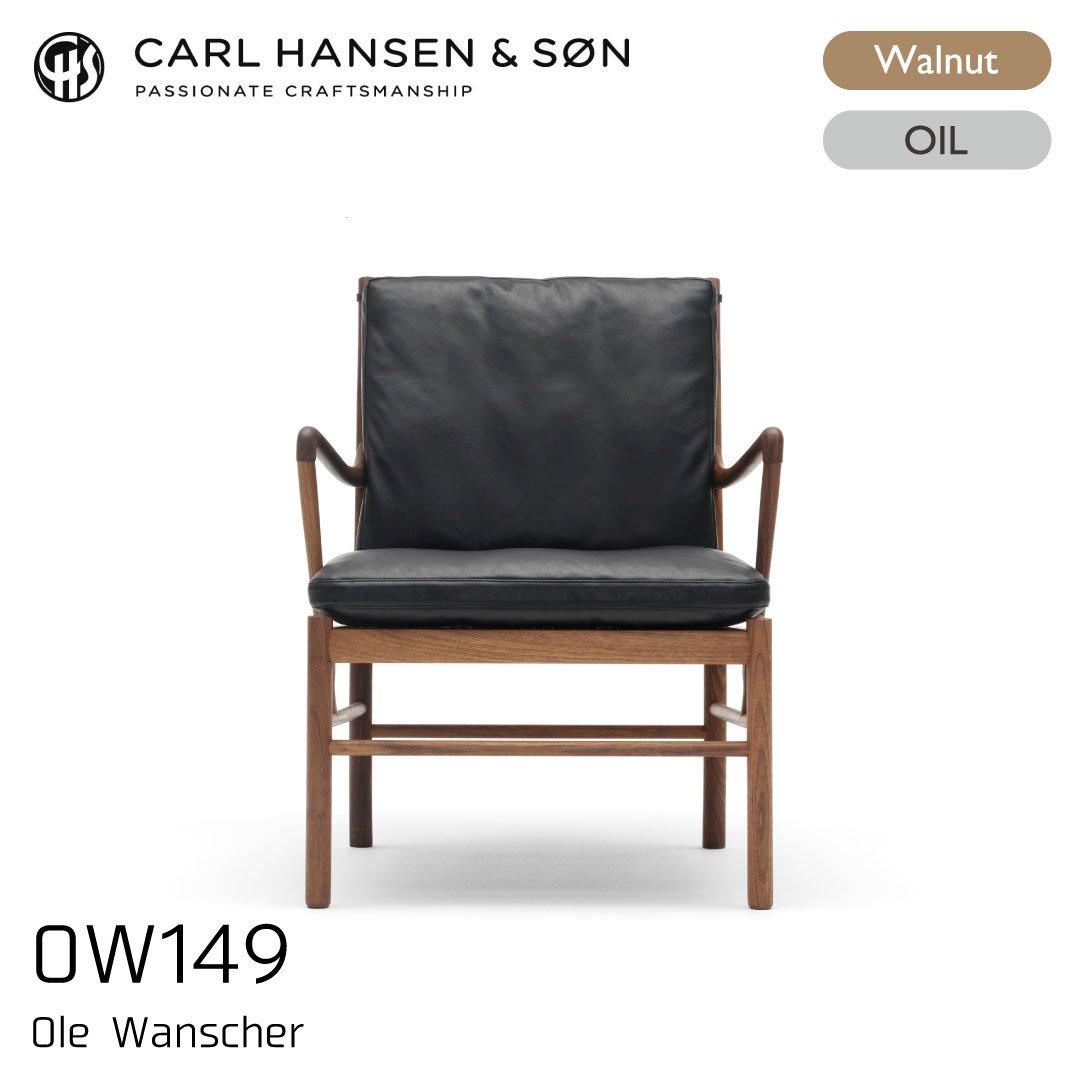 カールハンセン&サン OW149/コロニアルチェア ウォルナット材・オイルフィニッシュ・ブラックレザー Thor301
