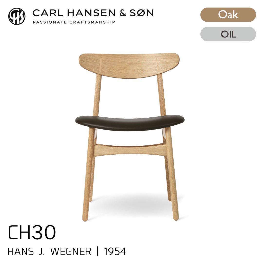 カールハンセン&サン CH30/オーク材・オイルフィニッシュ・ブラックレザー Thor301