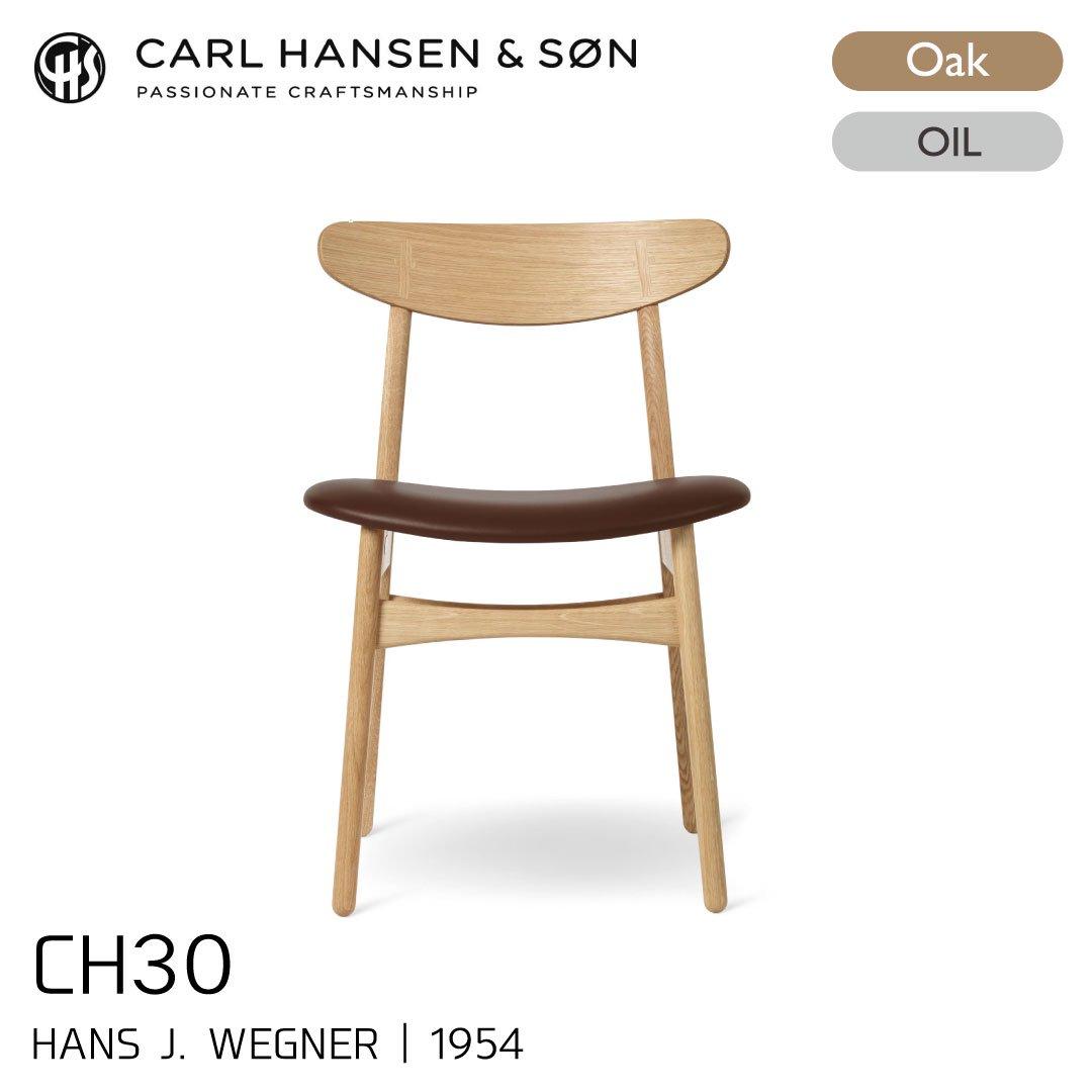 カールハンセン&サン CH30/オーク材・オイルフィニッシュ・ダークブラウンレザー Thor306