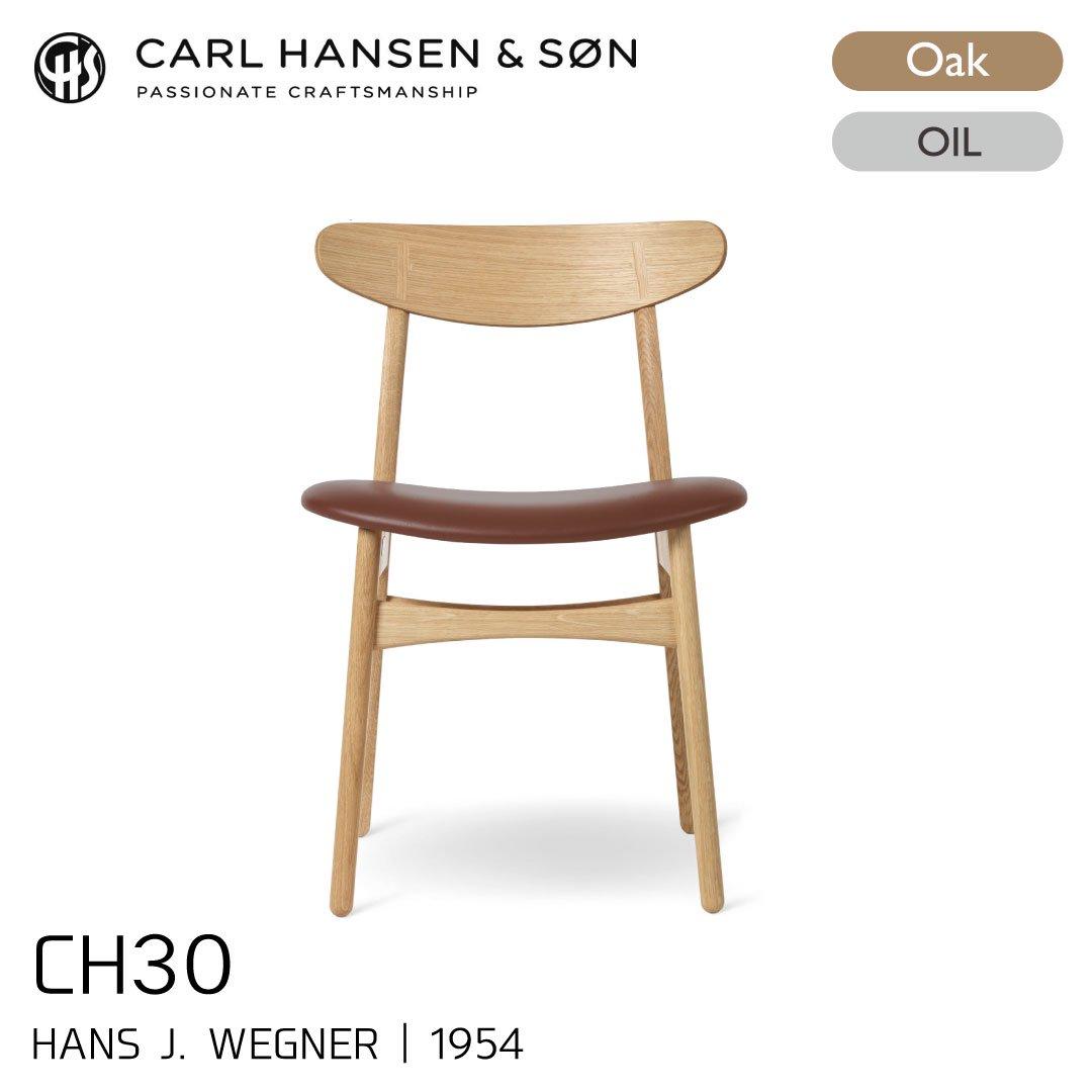 カールハンセン&サン CH30/オーク材・オイルフィニッシュ・ライトブラウンレザー Thor307
