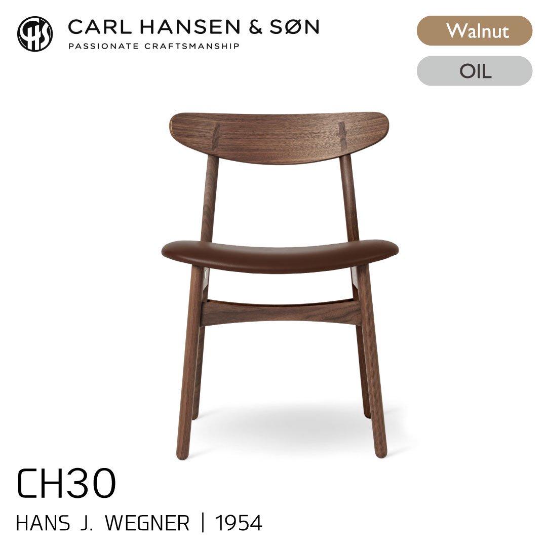 カールハンセン&サン CH30/ウォルナット材・オイルフィニッシュ・ダークブラウンレザー Thor306