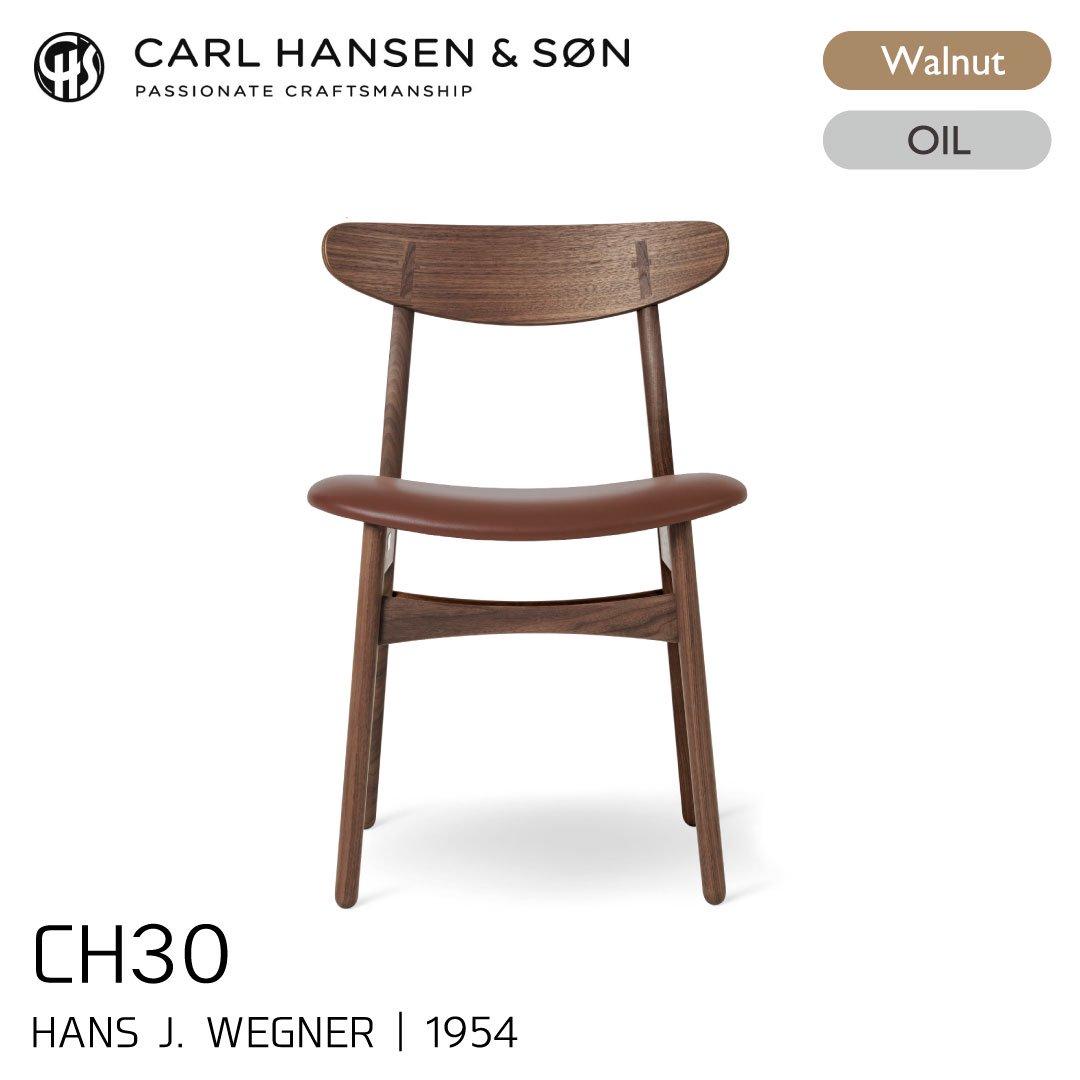 カールハンセン&サン CH30/ウォルナット材・オイルフィニッシュ・ライトブラウンレザー Thor307