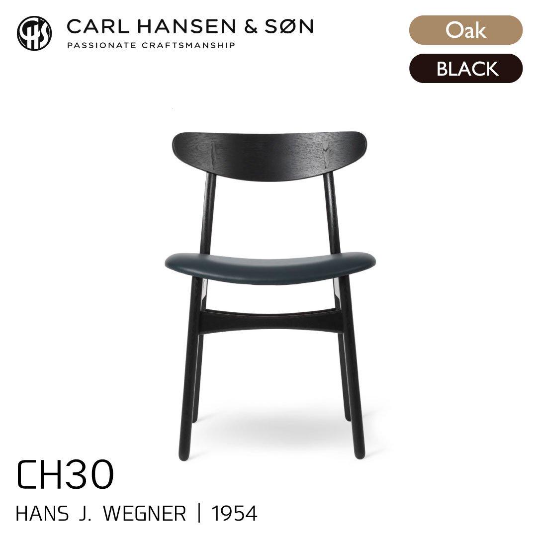 カールハンセン&サン CH30/オーク材・ブラックステイン・ブラックレザー Thor301