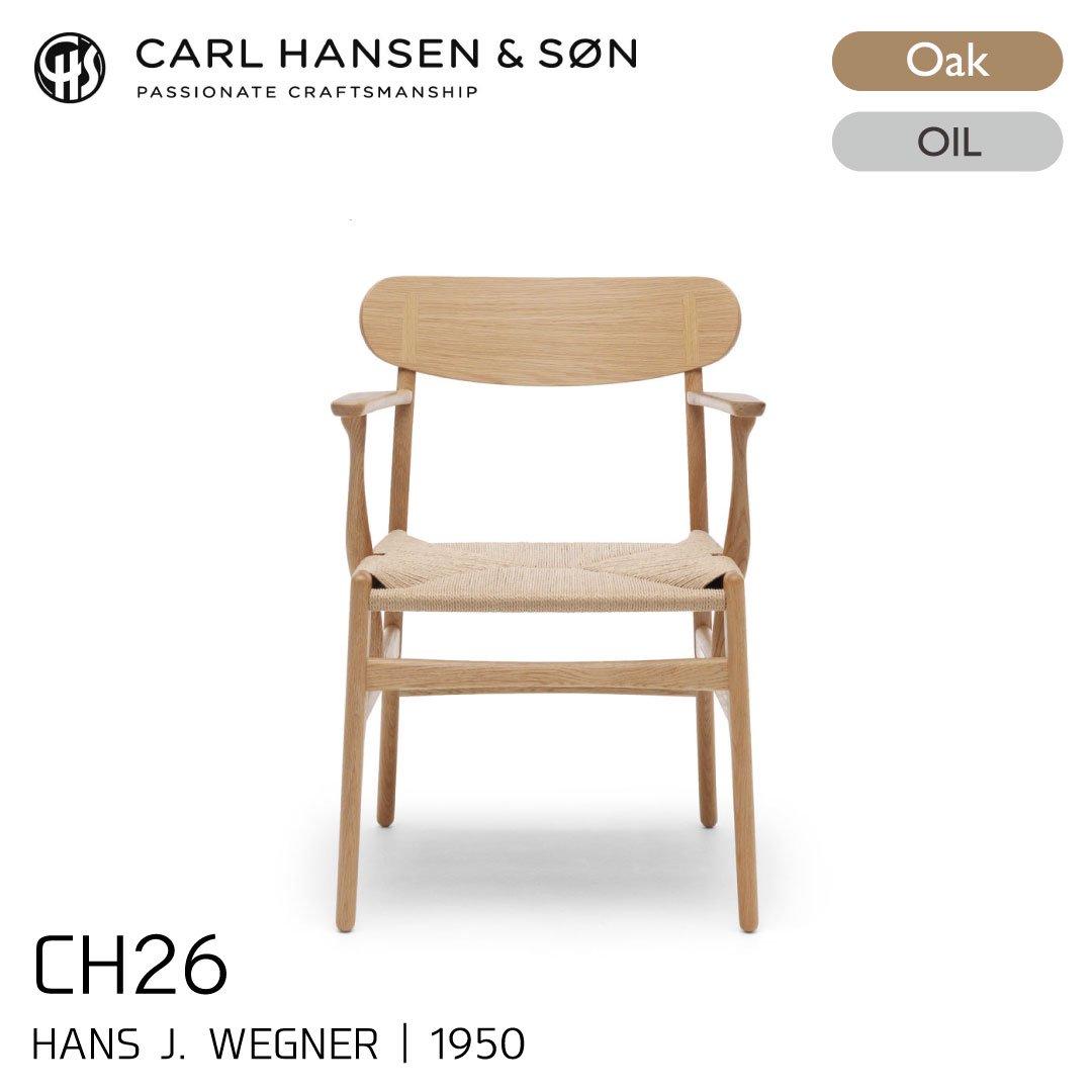 カールハンセン&サン CH26/オーク材・オイルフィニッシュ・ナチュラルペーパーコード