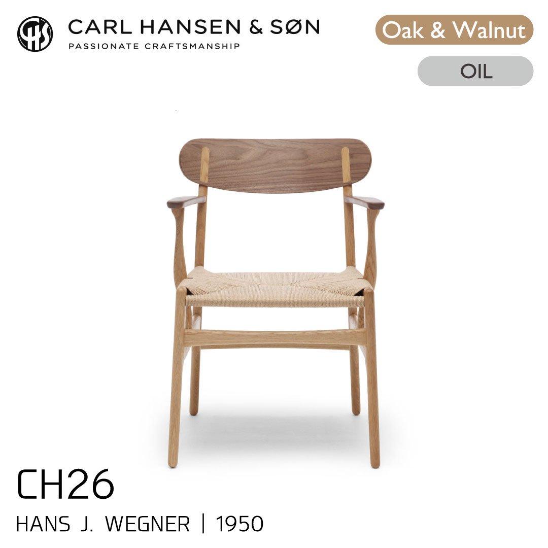 カールハンセン&サン CH226/オーク&ウォルナット材・オイルフィニッシュ・ナチュラルペーパーコード