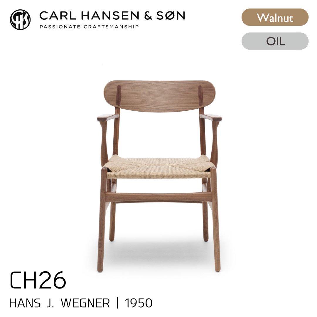 カールハンセン&サン CH26/ウォルナット材・オイルフィニッシュ・ナチュラルペーパーコード