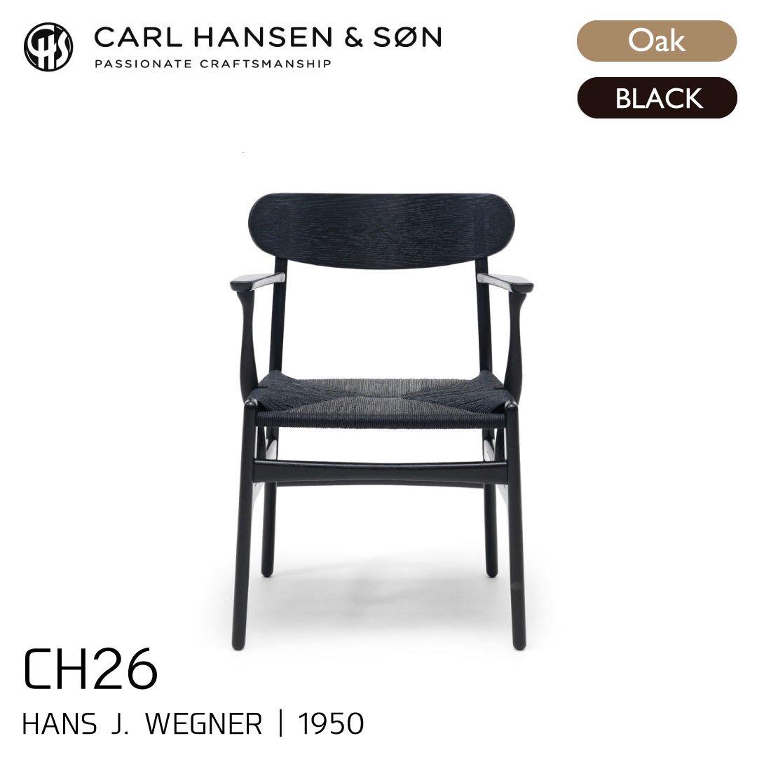 カールハンセン&サン CH26/オーク材・ブラックステインフィニッシュ・ブラックペーパーコード