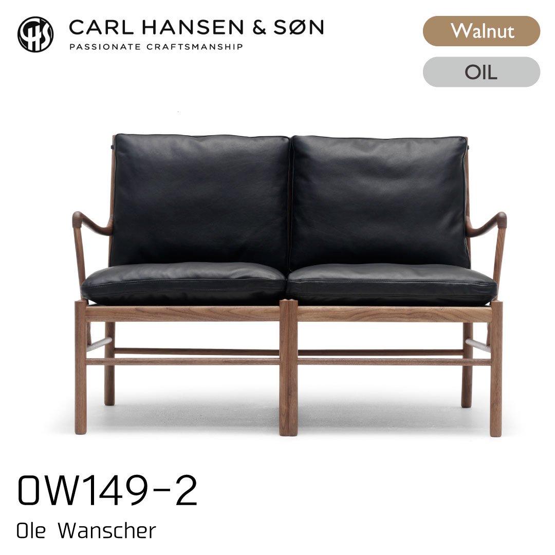 カールハンセン&サン OW149F-2/コロニアルソファ ウォルナット材・オイルフィニッシュ・ブラックレザー Thor301
