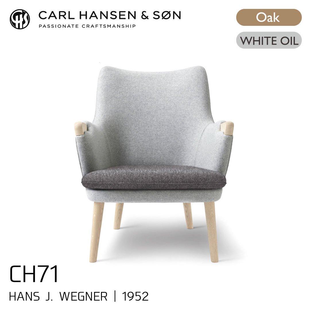 カールハンセン&サン CH71/復刻ミニベアチェア オーク材・ホワイトオイルフィニッシュ