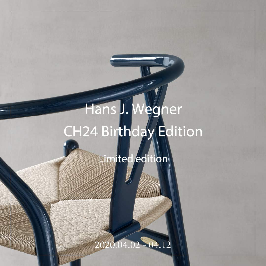 【4/2〜4/12期間限定発売】CH24 LIMITED EDITION 2020