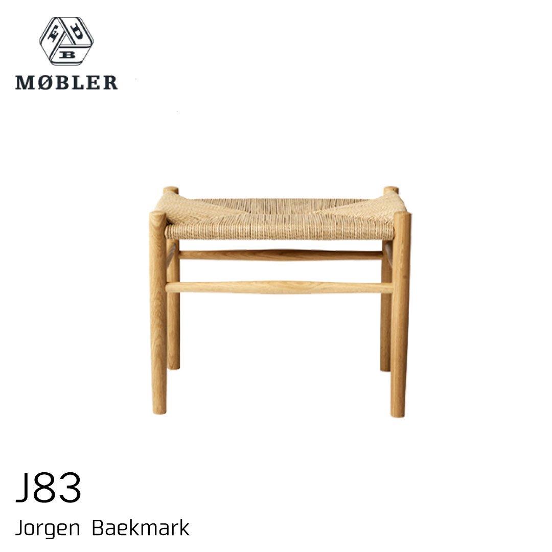 FDBモブラー J83 ナチュラル