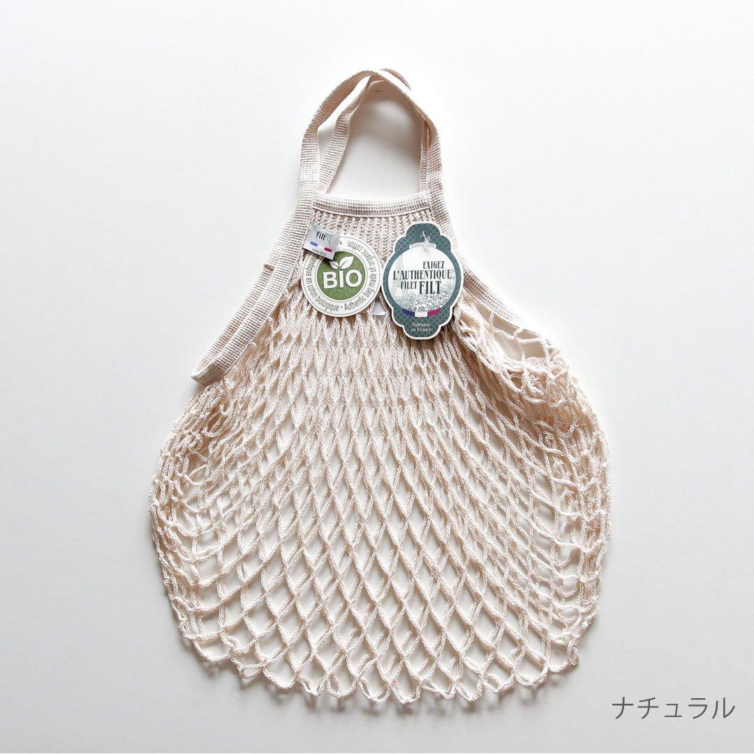 【ネコポス対応商品】<br>☆インナーバッグ付き!FILT 編みバッグ Mサイズ ナチュラル