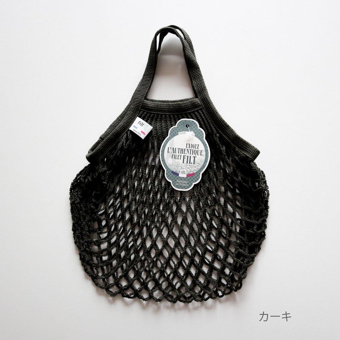 【ネコポス対応商品】<br>☆インナーバッグ付き!FILT 編みバッグ Sサイズ カーキ
