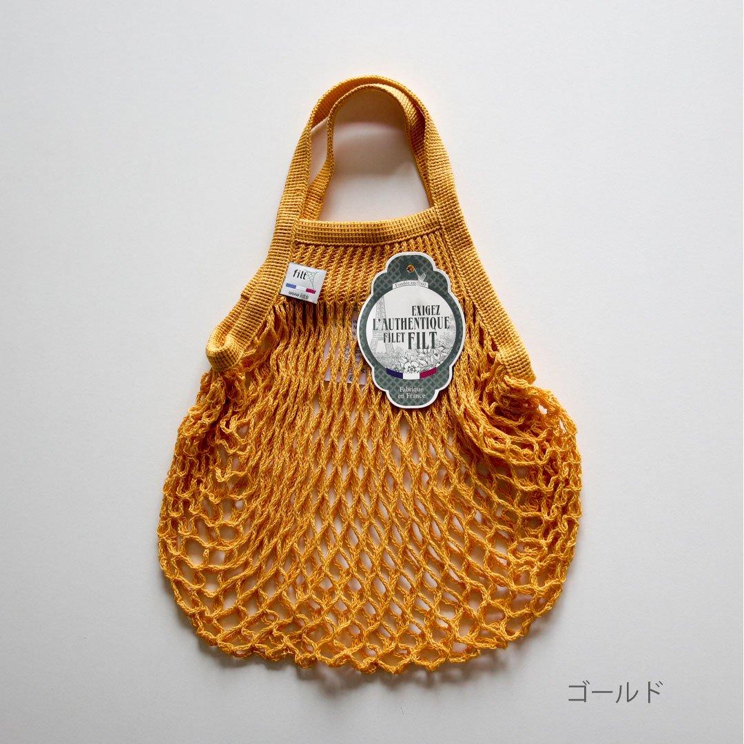 【ネコポス対応商品】<br>☆インナーバッグ付き!FILT 編みバッグ Sサイズ ゴールド