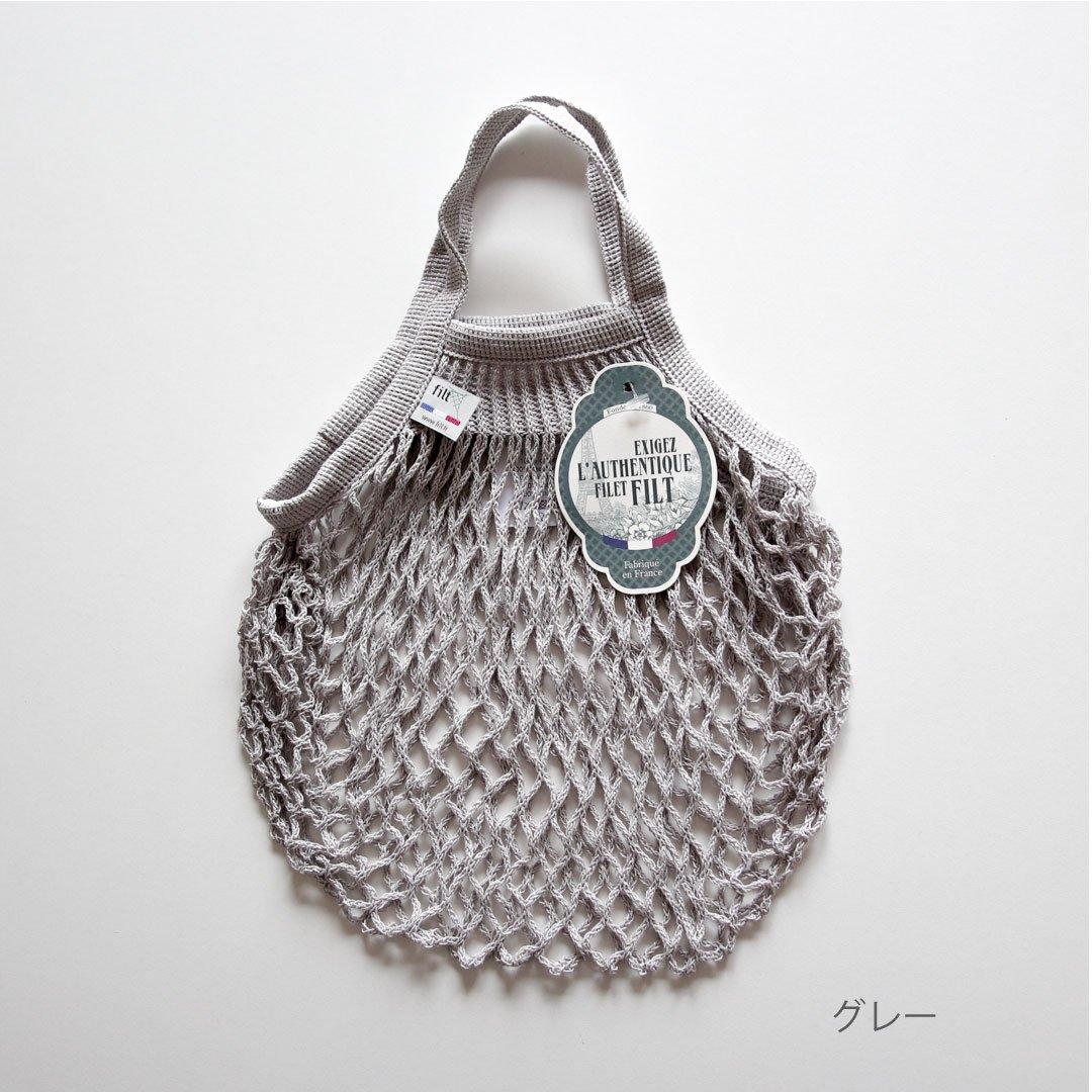 【ネコポス対応商品】<br>☆インナーバッグ付き!FILT 編みバッグ Sサイズ グレー
