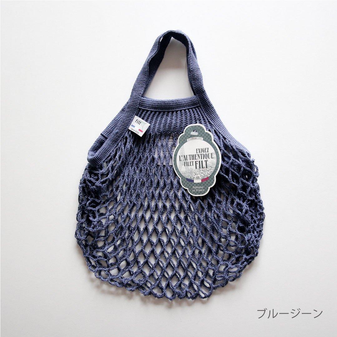 【ネコポス対応商品】<br>☆インナーバッグ付き!FILT 編みバッグ Sサイズ ブルージーン