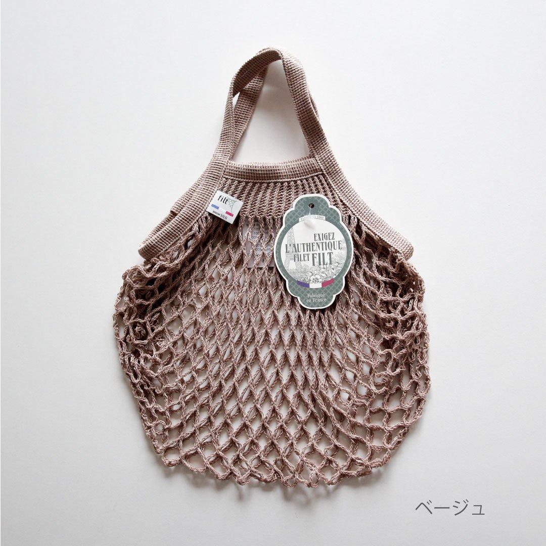 【ネコポス対応商品】<br>☆インナーバッグ付き!FILT 編みバッグ Sサイズ ベージュ