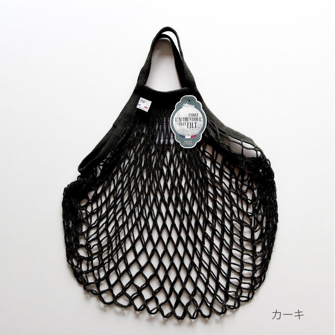 【ネコポス対応商品】<br>☆インナーバッグ付き!FILT 編みバッグ Mサイズ カーキ