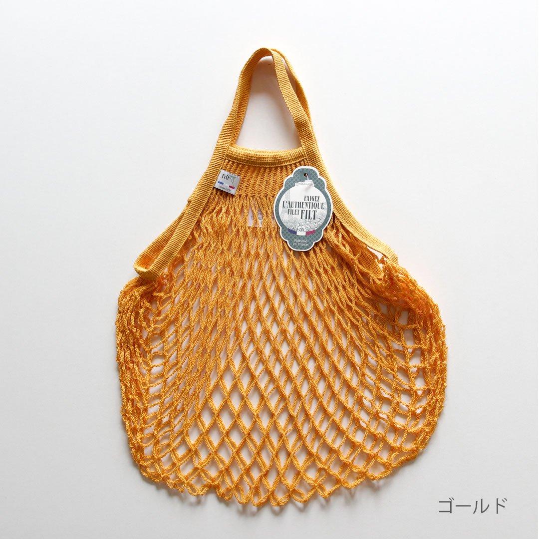 【ネコポス対応商品】<br>☆インナーバッグ付き!FILT 編みバッグ Mサイズ ゴールド