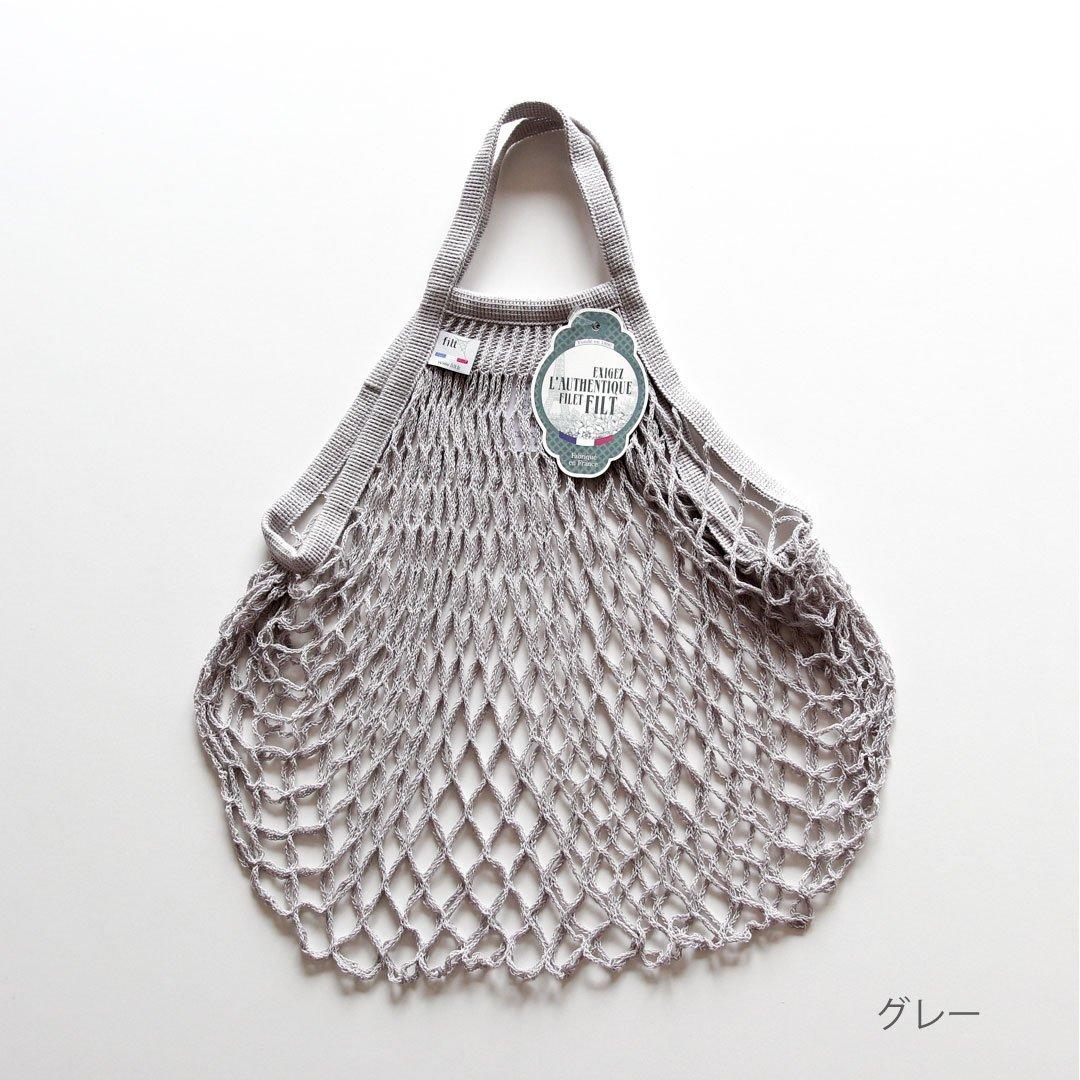 【ネコポス対応商品】<br>☆インナーバッグ付き!FILT 編みバッグ Mサイズ グレー