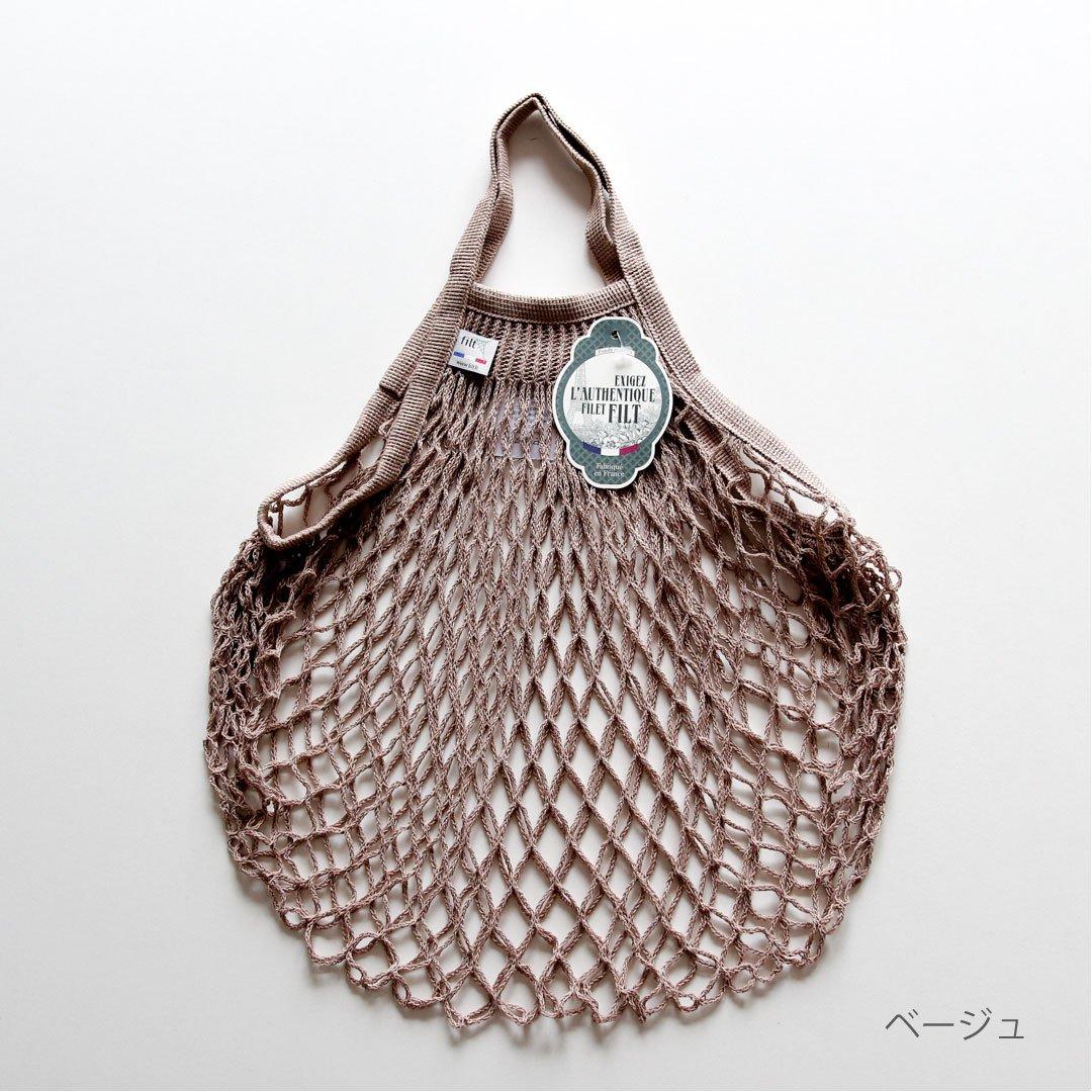 【ネコポス対応商品】<br>☆インナーバッグ付き!FILT 編みバッグ Mサイズ ベージュ