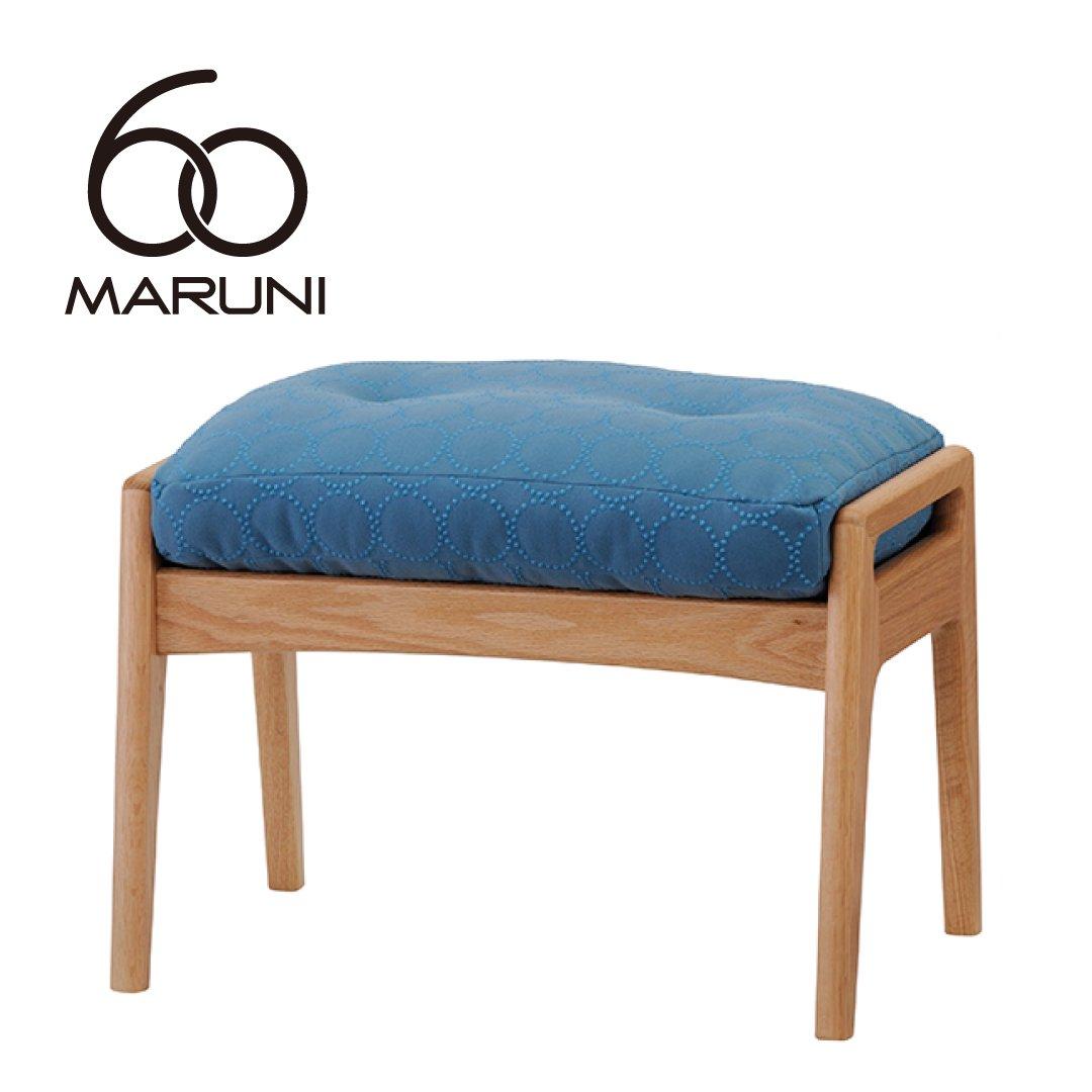 【オイル仕上げ】マルニ60+ オークフレームオットマン (ミナペルホネンdop-tambourine/ブルー)