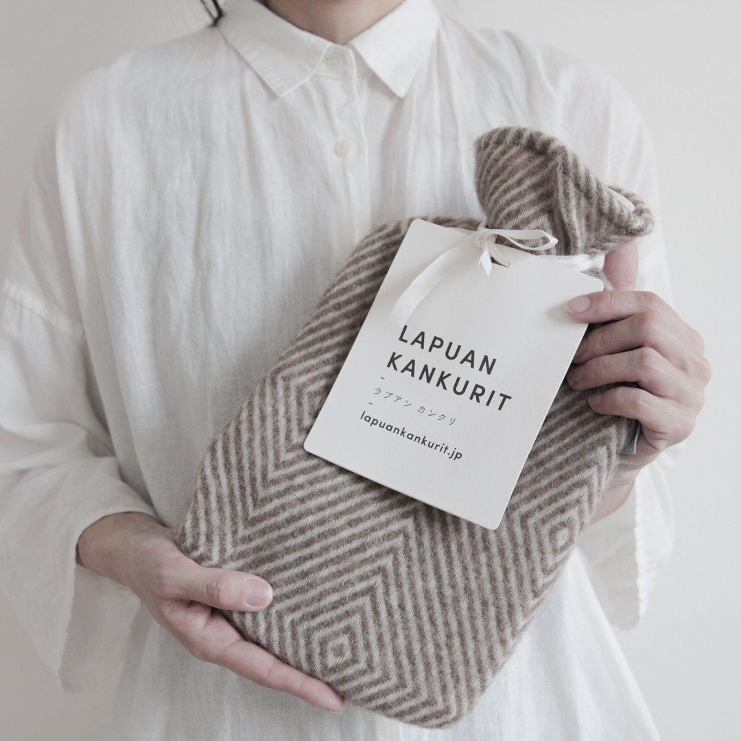 LAPUAN KANKURIT 湯たんぽ(HotWater bottle) MARIA ブラウン
