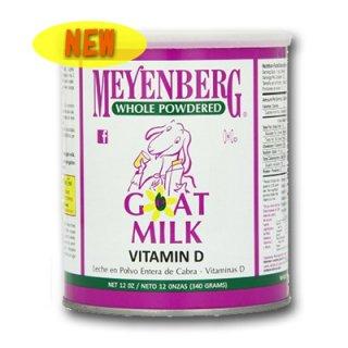 メインバーグ ヤギミルク340g