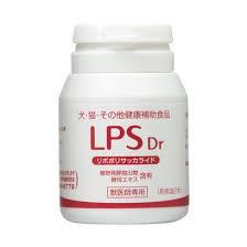 スケアクロウ 動物用 LPS Dr.