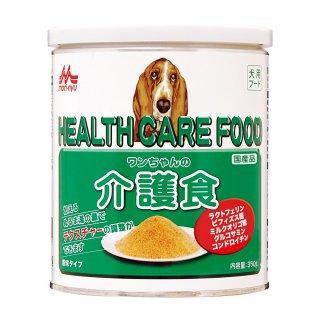 ワンちゃんの介護食(粉末) 噛む力が衰えた犬用の粉末栄養補完食350g