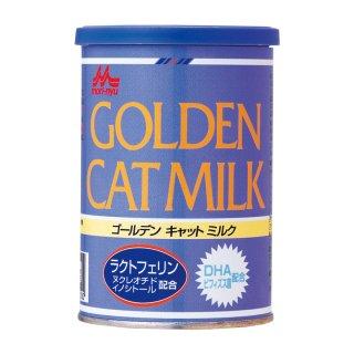 ゴールデンキャットミルク