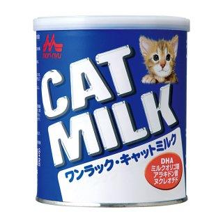キャットミルク50g・270g
