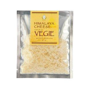 ヒマラヤチーズトッピングベジ ロアジスオリジナル正規品