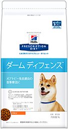 ダーム ディフェンス™ 犬アトピー性皮膚炎の食事療法