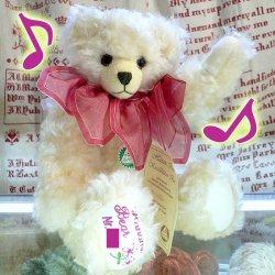 ドイツ、緑ハーマン社・日本限定「Hanami Bear 」 【 H-001 】