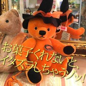 2016年 * 日本限定としてハロウィーン・シーズンに生み出されたコ *「 ハロウィン・テディベア / Halloween Teddy Bear 」【 S-1821 】<img class='new_mark_img2' src='https://img.shop-pro.jp/img/new/icons5.gif' style='border:none;display:inline;margin:0px;padding:0px;width:auto;' />