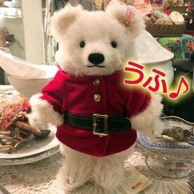 2008年 * クリスマス・シーズン限定ッコ *「 テディベア・サンタクロース・2008 * Teddy Bear Santa Claus 2008 」*【 S-1832 】<img class='new_mark_img2' src='https://img.shop-pro.jp/img/new/icons5.gif' style='border:none;display:inline;margin:0px;padding:0px;width:auto;' />